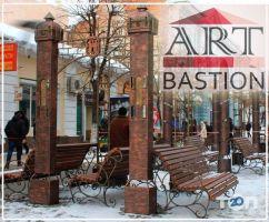 Арт Бастион - фото 3