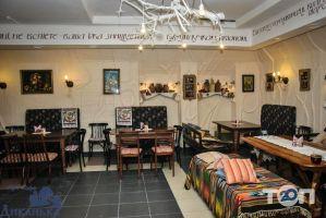 Арт-кафе Диканька - фото 5