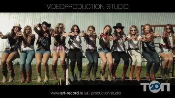 ART-RECORD - фото 5