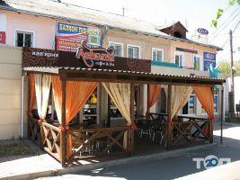 Ashanti, кофейня - фото 1
