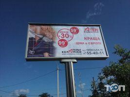 Ателье Керамики, магазин сантехники - фото 2