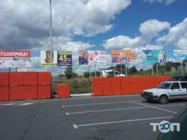 Ателье Керамики, магазин сантехники - фото 3