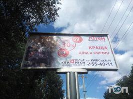 Ателье Керамики, магазин сантехники - фото 8