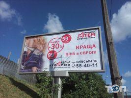 Ателье Керамики, магазин сантехники - фото 10