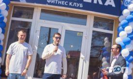 Atmosfera, Атмосфера, фитнес-клуб (Фитнес Одесса) - фото 1