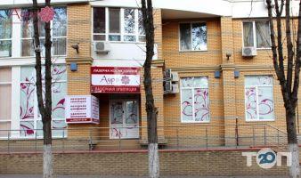 Аура, клиника лазерной косметологии - фото 1