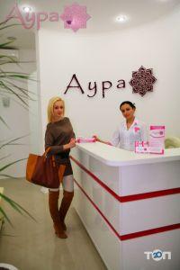 Аура, клиника лазерной косметологии - фото 2