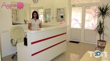 Аура, клиника лазерной косметологии - фото 3