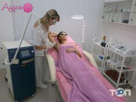 Аура, клиника лазерной косметологии - фото 4