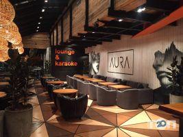 Aura, лаунж-бар - фото 1