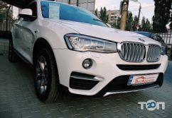 Autogalaktika, cеть автосалонов в Одессе, Автогалактика - фото 10