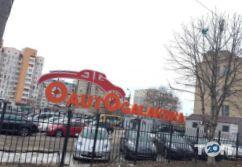 Autogalaktika, cеть автосалонов в Одессе, Автогалактика - фото 4