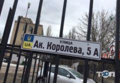 Autogalaktika, cеть автосалонов в Одессе, Автогалактика - фото 5