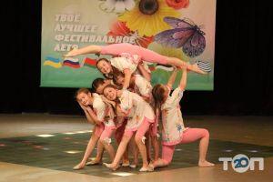Avante, центр танца - фото 4