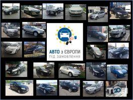 Авто Мрия, авто с Эвропы - фото 1