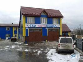 Авто Вита Центр, СТО - фото 4