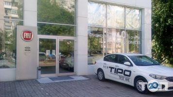 Автомир - официальный дилер FIAT - фото 1