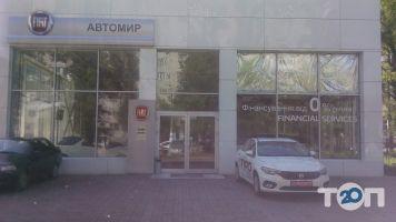 Автомир - официальный дилер FIAT - фото 2