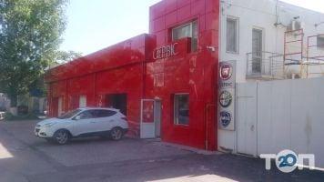 Автомир - официальный дилер FIAT - фото 3