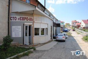"""Автосервис """"ЕВРО-3"""" - фото 8"""