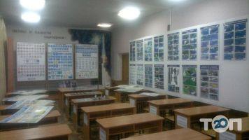 Автошкола Корбутовка - фото 10