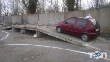 Автошкола Корбутовка - фото 15