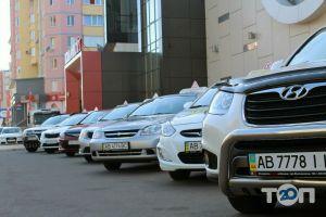 Автошкола на Подолье - фото 16