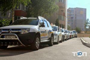 Автошкола на Подолье - фото 6