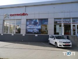 Автоцентр Подолье, дилер Honda - фото 3