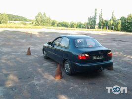 Авто Урок, центр подготовки водителей - фото 2