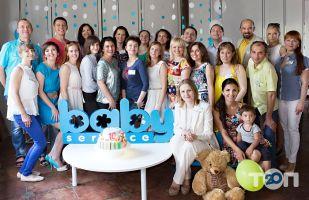 Baby Service, прокат детских товаров - фото 4