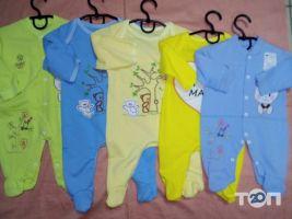 Baby Art, магазин одежды - фото 4