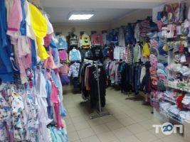 Baby Art, магазин одежды - фото 2