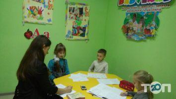 Babyland, детский образовательный центр - фото 3
