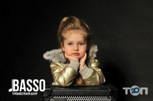 Basso, продюсерский центр - фото 7