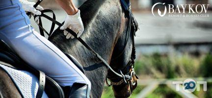 Baykov Resort & Horses Club, заміський кінний клуб - фото 9