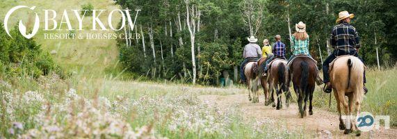 Baykov Resort & Horses Club, заміський кінний клуб - фото 10