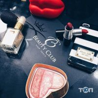 BEAUTY CLUB, Клуб красоты - фото 25