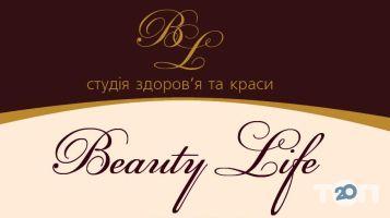 """""""Beauty Life"""",студія здоров'я та краси - фото 1"""