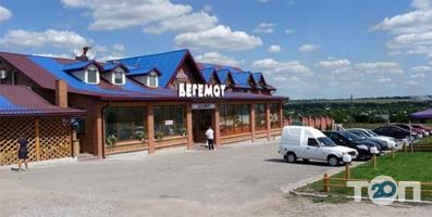Бегемот, ресторанно-гостиничный комплекс - фото 1