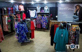 BerdToni, магазин женской одежды - фото 3