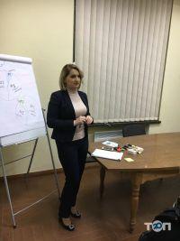 Бизнес - тренер Лариса Овчарук - фото 5