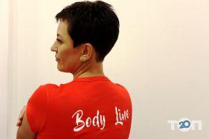 Body Line,студия массажа Оксаны Петрышин - фото 4
