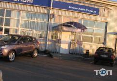 Богдан-Авто Винница, автоцентр - фото 1