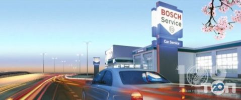 Bosch Auto Service/ Бош Автосервіс ( ул. Микулинецька, 40) - фото 1