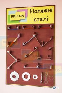 BRITON, натяжные потолки - фото 4