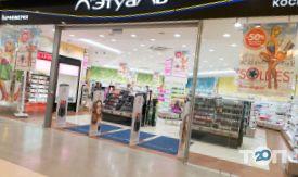 Брокард (Л'этуаль), магазин косметики и парфюмерии - фото 3