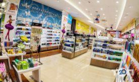 Брокард (Л'этуаль), магазин косметики и парфюмерии - фото 2