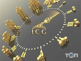 ICG, бухгалтерские и юридические услуги для бизнеса - фото 3
