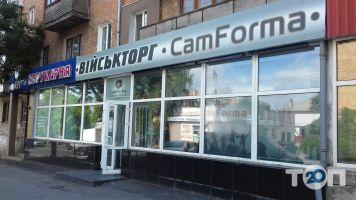 CamForma, мазазин спецодежды - фото 1